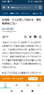 9021 - 西日本旅客鉄道(株) ここにもポチッと  嬉しくなっちゃった(笑)