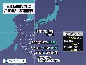 9021 - 西日本旅客鉄道(株) 帯状降水帯が過ぎたと思たら、、 週明けに台風が来るやん。。