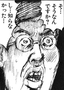 9021 - 西日本旅客鉄道(株) JR西日本 分割やな(〃艸〃)   JR西日本瀬戸内とJR西日本山陰や♬ もう一つはJR西日清算事業