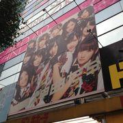 MKB48劇場