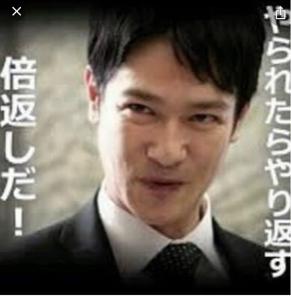 4572 - カルナバイオサイエンス(株) ここらへんでワクワクするIR期待してっぞ!!!