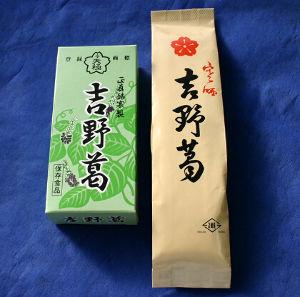 4572 - カルナバイオサイエンス(株) ヤマサ醬油様ほんま凄いね糞は、これやな