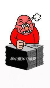 4572 - カルナバイオサイエンス(株) 株券印刷に忙しい会社 800円割れ覚悟かな