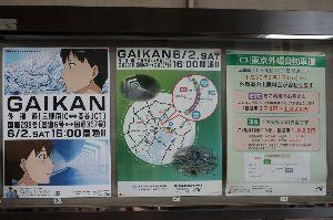 月曜日、ん~ど~しよ‥?    (関東) 京葉道~✨  外環開通でストレス解消~✨  お家から100Kの距離が縮まりました❗(^^)d  トン