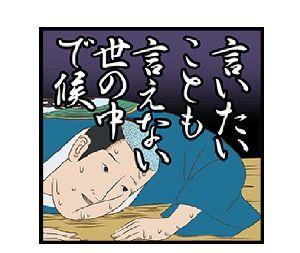 5563 - 新日本電工(株) 新電さんの会社のことはわかんないけど・・・ 月曜の反発を空売り機関のクレディ・スイスが押さえたような