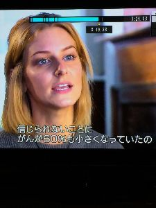 2929 - (株)ファーマフーズ ステージ4で危篤だった女性が回復したそうです。 免疫チェックポイント阻害剤はノーベル賞確定でしょうね