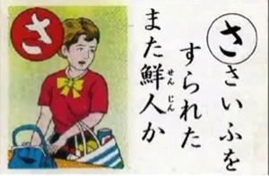 2929 - (株)ファーマフーズ ホルダー全員御花畑も3日連休で萎れるーー!
