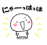 2929 - (株)ファーマフーズ yapparine!  買わなくって良かった~♪(=^・・^=)