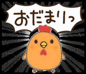2929 - (株)ファーマフーズ .