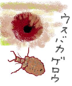 2929 - (株)ファーマフーズ 2929が乾燥しているせいかいつの間にか。繁殖しちゃったんだなぁ ウスバカゲロウのおっちゃん。😁😁😁