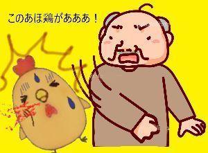 2929 - (株)ファーマフーズ 何が濃厚ラーメンだ
