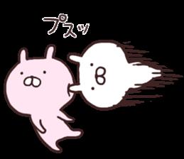 2929 - (株)ファーマフーズ ・