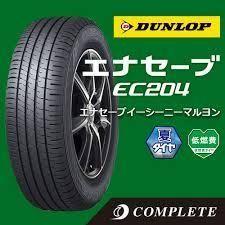 5110 - 住友ゴム工業(株) Dunlop tires have a reputation for long life.