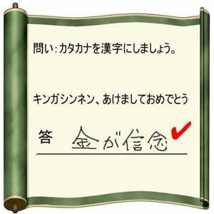 7647 - (株)音通 ココの社長はアホやろ ナンボほど株を発行しとんねん 所詮、天六にある会社や たいしたことはないわ