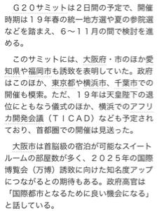 7647 - (株)音通 大阪は国際都市になるんや。