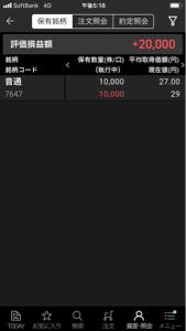 7647 - (株)音通 うれぴょん
