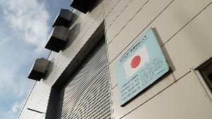 9509 - 北海道電力(株) 北海道民はマジ気の毒だ  日本はお人好しだから 戦後ドサクサに紛れ奪われた北方領土に数々の 人道支援
