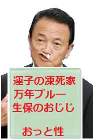 9509 - 北海道電力(株) ちょい前まで随分と遠い存在であった神戸製が  どんどんと近づいてきてるわ ぷっ  自工なんてグ~ンと