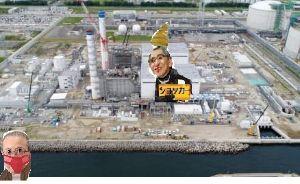 9509 - 北海道電力(株) 日本経済新聞より、 3月2日から首都圏で始める家庭向け電力小売事業の料金プランを発表した。 基本料金