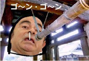 9509 - 北海道電力(株) おっ 疑惑の百貨店連合 オッサン自動車が遂に株価同等 神戸製鋼所は下離れだ 自工なんぞもう父さん価格