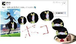 9509 - 北海道電力(株) > 北斗星って そんなに人気者なのかなぁ  気色悪いわぁ