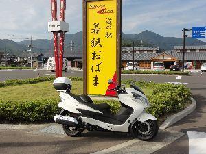 美味しい物食べに、プチツーリング! 浮子さん 世界遺産記念ツーを、楽しんで来られた様ですね、  私は友人から、スカイウェイブ400を、譲