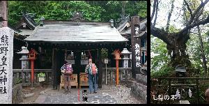 ★☆居酒屋『Love&Peace』信州店_開店のお つづき  昼食を食べてまたすぐに歩きだし、明治初期に小学校もあった山中茶屋跡に到着しました。明治天皇