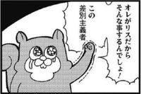 6086 - シンメンテホールディングス(株) .