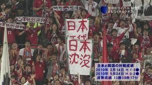 ホームレス人口1万3千人 日本人の誤解!        日本人と韓国人は見た目が似ていても、精神性が根本から違うことを理解せよ