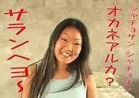 ホームレス人口1万3千人  妓籍(kijyo) いわゆる妓生の身分があった。  妓生は三階級に分けられており、一牌、ニ牌、三牌