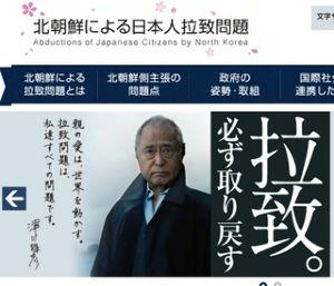 電力会社は想定外の地震と津波と言うが  大阪府警察本部警備部外事課の発表によれば、北朝鮮の工作員として検挙された男性は、日本に帰化をした日