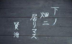 4755 - 楽天(株) 昨日の引けで買って今日の大引けで損切りしちゃいました~! ヽ(゚~゚o)ノ 吉と出るか凶と出るのか興