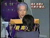 4755 - 楽天(株) 一部利確したけど、まだまだホールド中 800円がもう1200円 最高!!