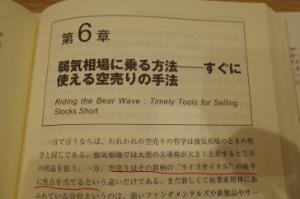 4755 - 楽天(株) こう言うのをちゃんと 読んで フムフム勉強になるな