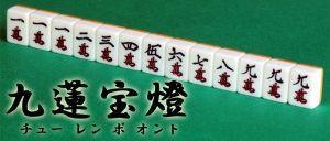 4755 - 楽天(株) これからの楽天はこれくらい強い!       ↓