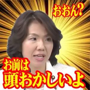 4755 - 楽天(株) ソフトバンクにまけるな!