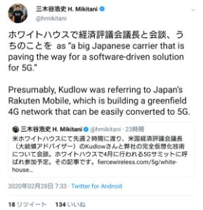 4755 - 楽天(株) 外国企業も巻き込んで盛り上げるアメリカと、 自国企業に群がって足を引っ張ろうとする日本  発展する国