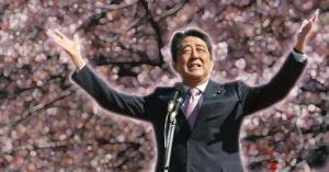 4755 - 楽天(株) コロナで自粛要請される中、安倍昭恵は数人で桜を見る会を開催したらしいねw もう何を言っても無駄だろう