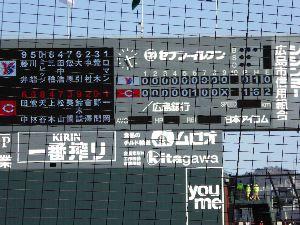 2015年3月8日(日) 広島 vs ヤクルト とりあえず、オープン戦初勝利のスコア貼り付けとこッ!( ̄^ ̄)ゞ