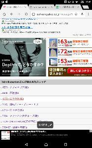 4571 - ナノキャリア(株) おくびさんはどちらにお住まい? 埼玉は冷えてきました。 最近デプスの広告を掲示板の広告欄で見かけます