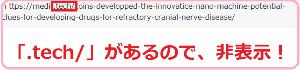4571 - ナノキャリア(株) >非表示になってしまう・・・ 何故??? >投稿してはまずい記事?  こんにちは  内容とは関係なく