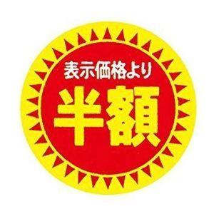 4571 - ナノキャリア(株) 💩飯載せるな
