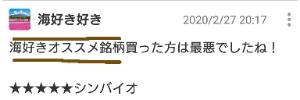 4571 - ナノキャリア(株) 無名の膿【海好き】を信奉する投資家がいるのかね? まさか、日本中に一人もいるハズもなーい。  ゲラゲ