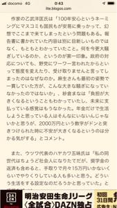 4751 - (株)サイバーエージェント 。