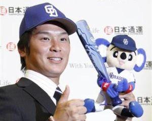 ゴンザレスキラー圭ちゃん☆ 栄光のジャイアンツで同期の長野さんとプレーしたいよー