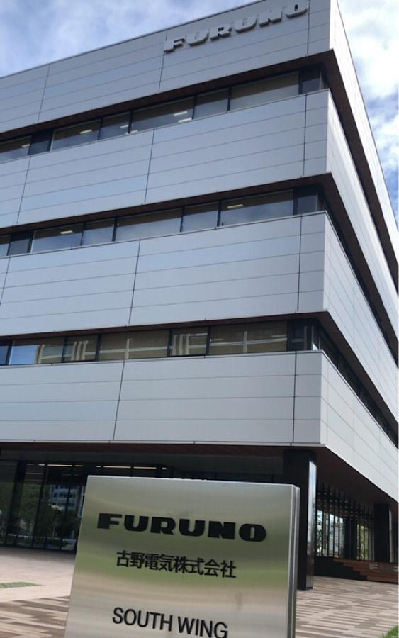 6814 - 古野電気(株) 古野電気西宮北口本社の南に新社屋ビルが建ってる!儲かってるなぁ