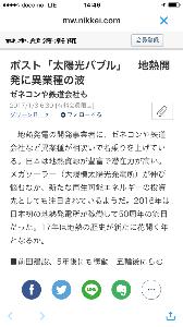 1824 - 前田建設工業(株) はい、どうぞ。