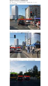 3652 - (株)ディジタルメディアプロフェッショナル >「ZIA DV500」による物体検出の例。  IRで画像載せて「車載機器用途」と出してます。  こ