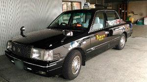 オレの船に乗れよ! 「木村タクシー(キムタク)」