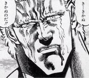 オレの船に乗れよ! 拳王:「こ、米が、米がもらえないよ・・・」  山田:「あ、青山君?」